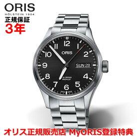 【世界限定550本】【国内正規品】 ORIS オリス 第55回リノ エアレース リミテッドエディション 45mm ビッグクラウンプロパイロットデイデイト メンズ 腕時計 ウォッチ 自動巻き 01 752 7698 4194-Set MB