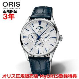 【国内正規品】 ORIS オリス アートリエ コンプリケーション 40mm Artelier Complication メンズ 腕時計 自動巻き 革ベルト シルバー文字盤 ムーンフェイス 01 781 7729 4051-07 5 21 66FC