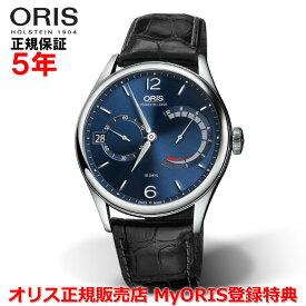 【国内正規品】 ORIS オリス アートリエ キャリバー111 43mm Artelier Calibre 111 メンズ 腕時計 ウォッチ 手巻き 革ベルト ブルー文字盤 青 01 111 7700 4065-Set 1 23 72FC