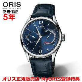 bb595c9df7 【国内正規品】 ORIS オリス アートリエ キャリバー111 43mm Artelier Calibre 111 メンズ 腕時計