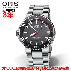 【国内正規品】 ORIS オリス アクイスデイト 43mm AQUIS RED リミテッドエディションメンズ 腕時計 ウォッチ 自動巻き ダイバーズ ステンレススティールブレスレット グレー文字盤 灰 01 733 7653 4183-Set MB