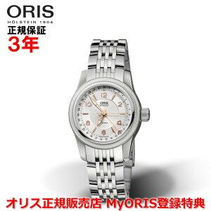 【国内正規品】 ORIS オリス ビッグクラウンポインターデイト 30mm Big Crown Pointer Date レディース 腕時計 ウォッチ 自動巻き ステンレススティールブレスレット シルバー文字盤 銀 01 584 7626 4061-07 8 15 76