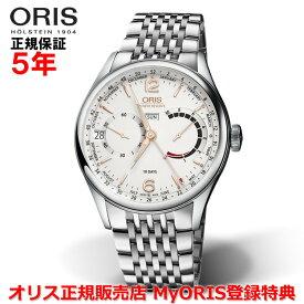 【国内正規品】 ORIS オリス アートリエ キャリバー113 43mm Artelier Calibre 113 メンズ 腕時計 ウォッチ 手巻き ステンレススティールブレス シルバー文字盤 銀 01 113 7738 4031-Set 8 23 79PS