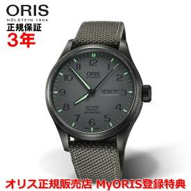 【世界限定1000本】【国内正規品】 ORIS オリス エアレーシング エディションIV 45mm ビッグクラウンプロパイロットデイデイト メンズ 腕時計 ウォッチ 自動巻き 01 735 7698 4783-Set