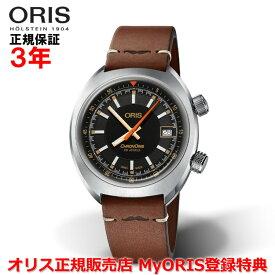 【国内正規品】 ORIS オリス モベンバーエディション2019 クロノリス デイト 39mm Movember Edition メンズ 腕時計 ウォッチ 自動巻き 革ベルト ブラック文字盤 黒 01 733 7737 4034-Set LS