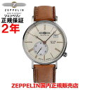 【国内正規品】ZEPPELIN ツェッペリン LZ120ローマ Romeシリーズ メンズ レディース 腕時計 ウォッチ 7135-5
