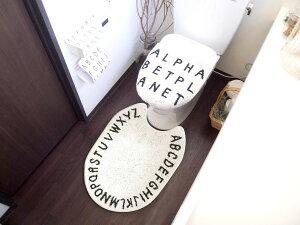 ロングトイレマット Saltoru? 80×60cm アルファベットWHI(ホワイト)塩系インテリア ソルトル 白 おしゃれ モノトーン 洗える シンプル 都会的