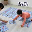 【半額以上】 クリスマスプレゼント パズルマット 子供部屋 ラグ プレイマット 電車 道路 知育玩具 ジョイントマット …