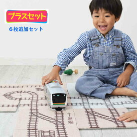 【はじめて6枚プラスセット】子供部屋 ラグ 知育玩具 シンプル プレイマット ジョイントマット 電車 ギフト おもちゃ プレゼント お誕生日 日本製 2才 3才 4才 5才 ベビー こども パズル おしゃれ 線路