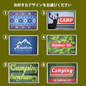 【テント入口マット】キャンプアウトドアテントコールマンインナーマットスノーピークパタゴニアタープシュラフマットファミリーキャンプすのこ人口芝