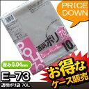 [ケース販売]30冊入り E-73 透明ポリ袋 70L 10枚 (ごみ袋 ゴミ袋 ビニール袋 POLI 70リットル 厚み0.04mm 厚口 厚手)