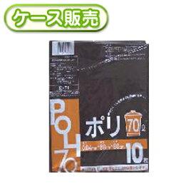 [ケース販売]30冊入り E-71 黒ポリ袋 70L 10枚 (ごみ袋 ゴミ袋 ビニール袋 POLI 70リットル 黒色 ブラック 厚口 厚手 0.04mm)