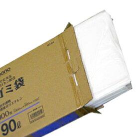 [ケース販売]【MC-904】ボックス型ごみ袋90L 400枚入り 乳白半透明 (強化ゴミ袋90リットル 厚み0.02mm 100枚×4箱) 【送料無料】
