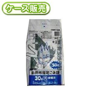 [ケース販売] 10冊入り MA-5 前橋市指定家庭用30L U型 50枚 (地域指定ごみ袋 ゴミ袋 ポリ袋 システムポリマー 30リットル)