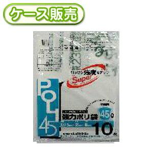 [ケース販売]80冊入り TK-410強力ポリ袋 半透明 45L 10枚 (印刷あり) 厚み0.015mm