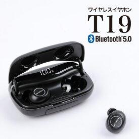 【期間限定71%OFF】ワイヤレスイヤホン 進化型&自動ペアリング ワイヤレス イヤホン 軽量コンパクト Bluetooth5.0 高音質 Hi-Fiサウンド AACコーデック対応 ハンズフリー通話 収納時自動充電 モバイルバッテリー機能 (T19)