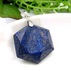 ラピスラズリ ペンダント 青金石 六芒星 ヘキサゴン ヘキサグラム Lapis Lazuli チャーム ネックレス 天然石 パワーストーン ラピス 幸運の象徴