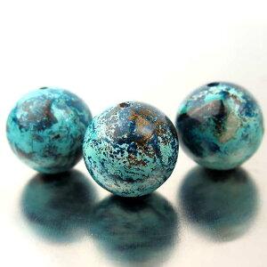 クリソコラ 14mm珠 高品質 天然石 パワーストーン ビーズ 珪孔雀石 クリソコラ ブレスレット用 手作り用 14mm玉