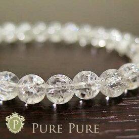 クラック水晶 ブレスレット 天然石 パワーストーン ブレスレット クリスタル 水晶 ブレス 6mm
