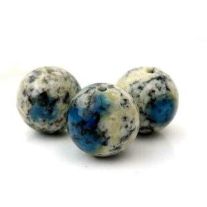 アズライトイングラナイト 10mm珠 天然石 パワーストーン ビーズ ケーツーブルー 藍銅鉱 K2ストーン K2ブルー ブレスレット用 手作り用