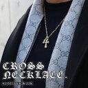送料無料 クーポン配付中 クロムハーツ好きに ネックレス ペンダント ゴールド 金 パヴェ ジルコニア 十字架 クロス 2…