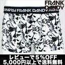 【2枚で送料無料】【レビューで5%OFF】FRANK DANDY/1650 Short Boxer (ホワイト×ブラック) フランクダンディー ボクサーパンツ メンズ【正規品】【楽ギフ_包装選択】【あ