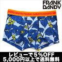 【2枚で送料無料】【レビューで5%OFF】FRANK DANDY/Skullberry Short Boxer (ブルー) フランクダンディー ボクサーパンツ メンズ【正規品】【楽ギフ_包装選択】【あ