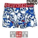 【2枚で送料無料】【レビューで5%OFF】FRANK DANDY/Assorted Skulls Short Boxer (ダークネイビー)【hade】【正規品】【レビューで5%OFF】【楽ギフ_包装