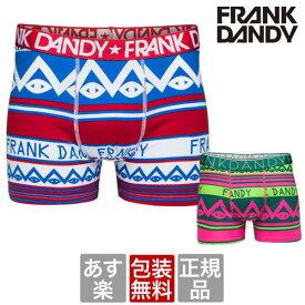 FRANK DANDY 【2枚で送料無料】 Big Bro Stripe Boxer hade ブランド 正規品 下着 パンツ インナー ボクサーパンツ 誕生日 プレゼント ギフト ラッピング 無料 彼氏 父 男性 旦那 大人