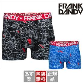 FRANK DANDY 【2枚で送料無料】 Beast Boxer hade ブランド 正規品 下着 パンツ インナー ボクサーパンツ 誕生日 プレゼント ギフト ラッピング 無料 彼氏 父 男性 旦那 大人