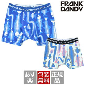 【最大1000円クーポン有】FRANK DANDY Fishbone Boxer hade ブランド 正規品 下着 パンツ インナーボクサーパンツ 誕生日 プレゼント ギフト ラッピング 無料 彼氏 父 男性 旦那 大人