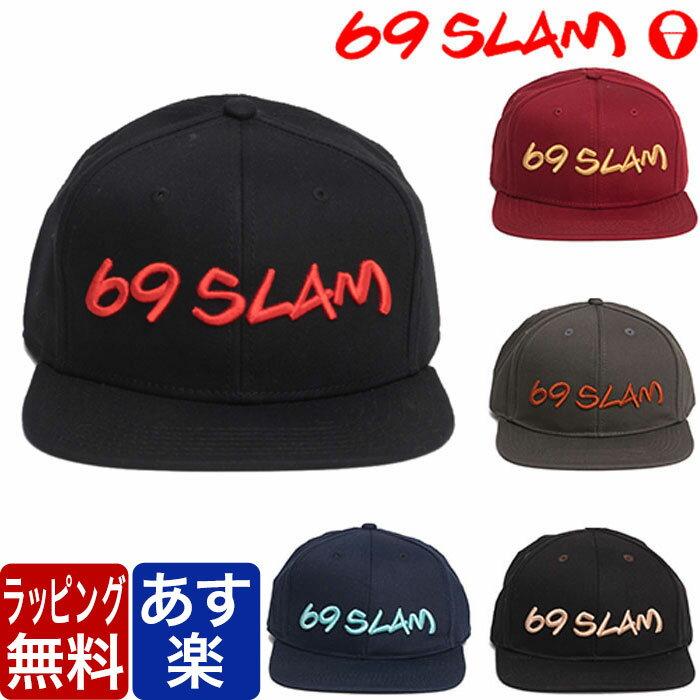 送料無料 69SLAM ロックスラム メンズ CAP 69SLAM LOGO キャップ 帽子 ボクサーパンツ メンズ ブランド 正規品 下着 パンツ インナー 誕生日 プレゼント ギフト ラッピング 無料 ^^ 彼氏 父 男性 旦那 大人 クリスマスプレゼント