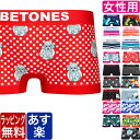 【最大1000円クーポン有】【メール便 送料無料】 BETONES レディース ボクサーパンツ ビトーンズ 女性用 ブランド 正…