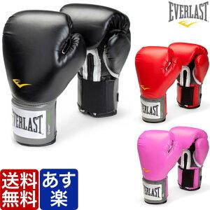EVERLAST エバーラスト ボクシング グローブ カラー 8oz 16oz メンズ レディース スパーリング エリート PRO STYLE TRAINING GLOVES ブランド 正規品 格闘技 MMA ボクシング キックボクシング 8オンス 16オ