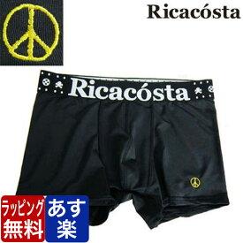 送料無料 ボクサーパンツ 日本製 Ricacosta PEACE ブラック リカコスタ ボクサーパンツ メンズ ブランド 正規品 下着 パンツ インナー ローライズ 名入れ 誕生日 プレゼント ギフト ラッピング 無料 ハロウィン コスプレ