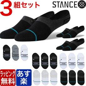 3組セット STANCE SOCKS スタンス ソックス gamut2 BASIC 3PACK アンクルソックス 3足 セット くるぶしソックス メンズ 靴下 男性用 くつした フットカバー 浅履き ショート 丈 スニーカーソックス ブランドおしゃれ 敬老の日