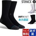 ≪店内全品P2倍以上◆4/28 1:59迄≫STANCE スタンスソックス STANCE socks ICON ST 200 クルー 丈 インフィニット コ…