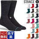 STANCE スタンスソックス STANCE socks ICON 無地 シンプル 黒 白 ホワイト 靴下 メンズ レディース 定番 ブランド お…