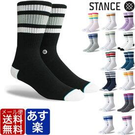 STANCE スタンス ソックス STANCE socks Boyd4 靴下 メンズ レディース ブランド おしゃれ スポーツ 下着 パンツ インナー プレゼント ギフト ラッピング 無料 xl 女性 彼氏 男性 大人 同梱 バレンタイン