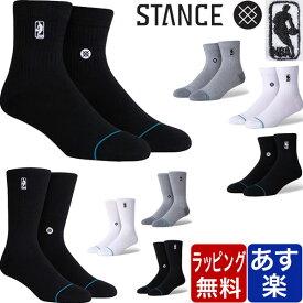 STANCE NBA ソックス SOCKS スタンス バスケ バスケットボール用 LOGOMAN ST LOGOMAN ST QTR メンズ 靴下 男性用 くつした 定番 ブランド おしゃれ スポーツ ラッピング 無料 敬老の日