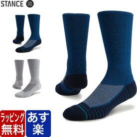 STANCE スタンス ソックス socks ATHLETIC ICON 無地 シンプル 靴下 メンズ レディース 定番 ブランド おしゃれ スポーツ プレゼント ギフト ラッピング 無料 女性 彼氏 男性 大人 敬老の日