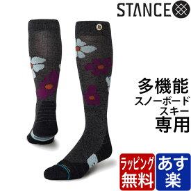 STANCE SOCKS Comstock インフィニット メリノウールブレンド スノーボード&スキー用ソックス 靴下 機能 メンズ ソックス スタンス 男性用 くつした 定番 ブランド おしゃれ スポーツ ラッピング 無料 敬老の日