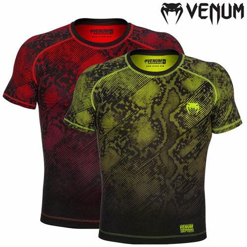 送料無料 VENUM ベヌム Venum Fusion Compression T-shirt Short Sleeves ラッシュガード 半袖 ブランド 正規品 格闘技 MMA UFC ボクシング キックボクシング ^^ 父の日ギフト 彼氏 父 男性 旦那 大人