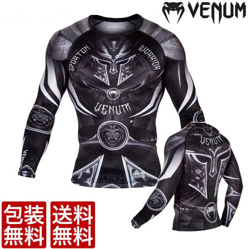 送料無料 VENUM ベヌム Gladiator 3.0 Rashguard Long Sleeves ブラックホワイト ラッシュガード 長袖 ブランド 正規品 格闘技 MMA UFC ボクシング キックボクシング ^^ 彼氏 父 男性 旦那 大人