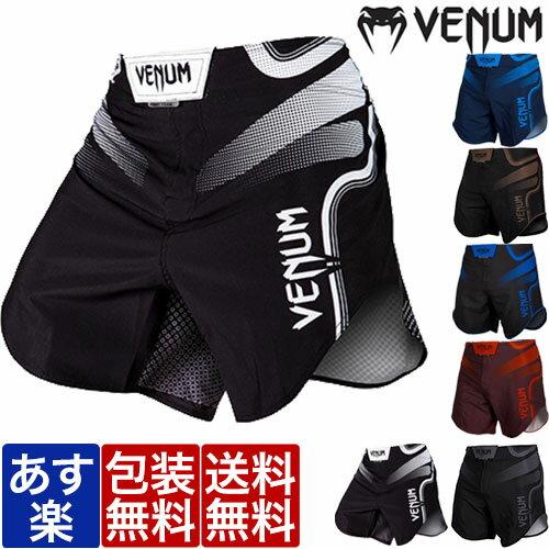 送料無料 VENUM ベヌムVenum Tempest 2.0 Fightshorts パンツ ウエア 格闘技 ブラック メンズ 男性用 大人 ファイトショーツ ファイトパンツ ブランド 正規品 総合格闘技 MMA UFC ファイトパンツ コンバットショーツ ボクシング キックボクシング