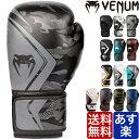 VENUM ベヌム ボクシング グローブ 10oz 16oz メンズ レディース スパーリング Contender 2.0 Boxing Gloves Defender…