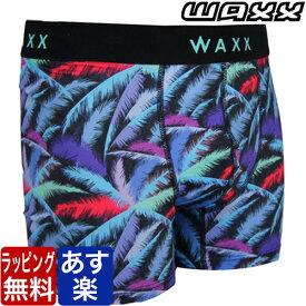 【最大1000円クーポン有】WAXX Dazzling ブルー ワックス ボクサーパンツ メンズ ブランド 正規品 下着 パンツ インナー ローライズ 誕生日 プレゼント ギフト ラッピング 無料 彼氏 父 男性 旦那 大人 速乾