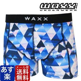 【最大1000円クーポン有】WAXX ILLUSION ワックス ボクサーパンツ メンズ ブランド 正規品 下着 パンツ インナー ローライズ 誕生日 プレゼント ギフト ラッピング 無料 彼氏 父 男性 旦那 大人 速乾