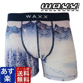 【最大1000円クーポン有】WAXX ALASKA ワックス ボクサーパンツ メンズ ブランド 正規品 下着 パンツ インナー ローライズ 誕生日 プレゼント ギフト ラッピング 無料 彼氏 父 男性 旦那 大人 速乾