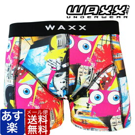 【最大1000円クーポン有】WAXX FREAK ワックス ボクサーパンツ メンズ ブランド 正規品 下着 パンツ インナー ローライズ 誕生日 プレゼント ギフト ラッピング 無料 彼氏 父 男性 旦那 大人 速乾